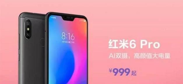 """小米商城""""年中狂欢季""""开启:手机/电视/笔记本"""
