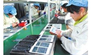 工信部:今年上半年我国生产手机9.3亿部 占全部