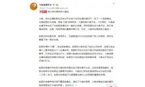 斗鱼TV回应主播曝欠薪1170万 :反复无常、背信弃