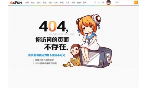 A站微博发发公司小年包饺子的照片 复活比较有希