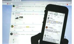 微博发公告严惩违禁节目,关闭超400个账号