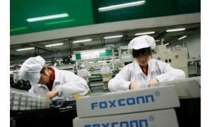 富士康将制造全球首款区块链智能手机 支持虚拟