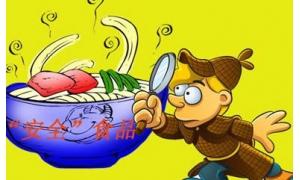 你是否还在为食品问题而担心? 京东三大举措让你
