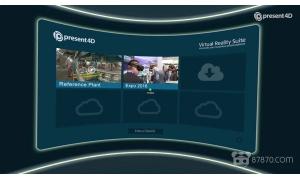 VR演示与培训环境软件商present4D获FARO战略投资