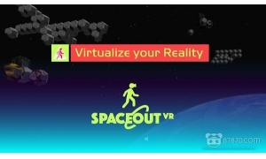 美国上市公司ValueSetters收购VR软件创企SpaceoutVR 具