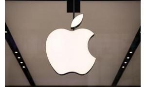 福布斯全球品牌榜 苹果连续八年蝉联榜首