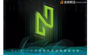 NULS将于5月29日14:00上线BLOEX
