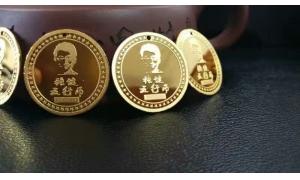 澎湃新闻:2014年以来65种传销币骗千万人次超百