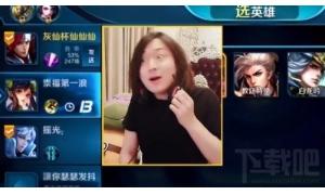 5月29日,斗鱼直播平台删除了关于张大仙的所有
