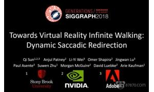 美国大学开发VR新系统 让用户能在有限的物理空
