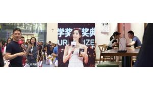 """京东营销成功案例 刘强东夫妇是营销层面""""夫唱"""