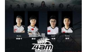 绝地求生Faze战队专访:4AM和OMG都很棒 但中国队伍