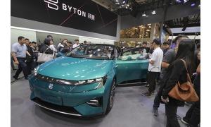 拜腾汽车完成B轮融资 首款量产车型明年底下线