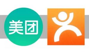 美团点评冲刺港交所:腾讯为大股东 王兴持股