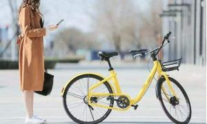 摩拜和 ofo 都说在巴黎投放了共享单车,实际情况
