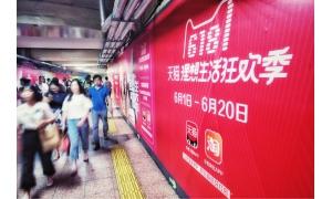 618观察:天猫反客为主 京东最强品类被天猫反制