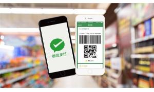 微信支付被曝漏洞 国外爆料却出现中文符号或另