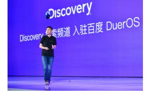 一文看懂DuerOS3.0开发者到底能怎么赚钱