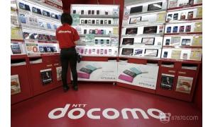 为让用户获得更好体验 日本NTT Docomo推出360度全景