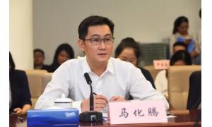 腾讯CEO马化腾:铁路将成为我国最大的互联网公