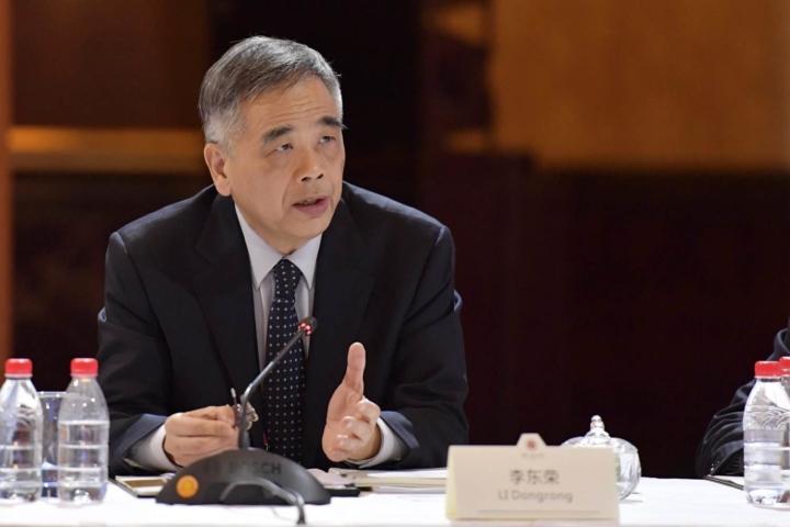 中国互联网金融协会会长李东荣:区块链等数字技术驱动着经济社会各领域向更高阶段发展