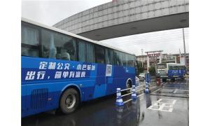 超过80%女大学生选择小巴联城,武汉暑期专线上