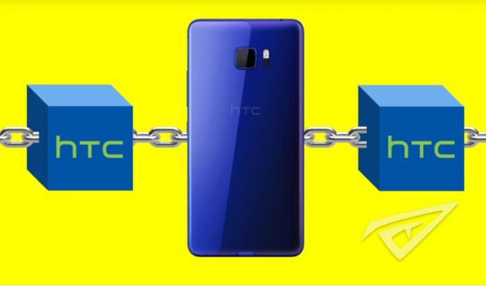 传HTC Exodus将是一款区块链手机