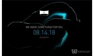 StarVR将在SIGGRAPH 2018大会上展示新头显 刷新率提高