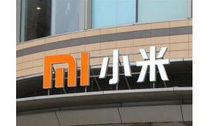 小米仍然是家硬件公司 互联网收入面临突破难