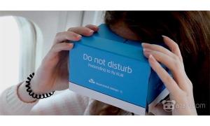 荷兰航空调查在航班上使用VR的可能风险 部分用
