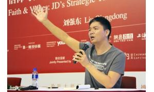 谁更亏?刘强东事件让马云损失了56亿,而刘强东