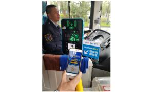 西宁公交扫码乘车全面上线 小码联城助推建设更