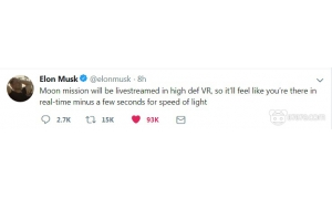 重磅!埃隆·马斯克宣布Space X的首次月球旅程将