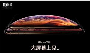 iphone xs开售 内部做工太强悍比iPhone X良心?