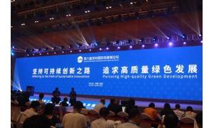 绿色科技引领未来,闪联助力能源革命