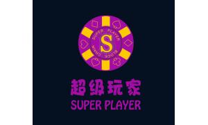 超级玩家区块链分红游戏,10月上线全球十个国家