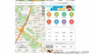 百度地图这项功能国庆节火了,用户突破1.4亿人