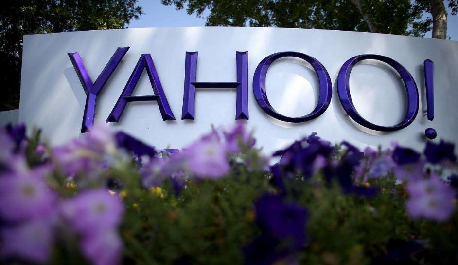 雅虎黑客案和解 将向2亿用户赔偿3.5亿元
