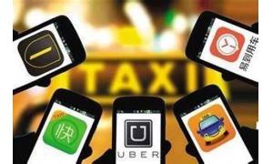 交通部鼓励京东、哈啰等进驻网约车市场