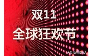 天猫、京东、苏宁、拼多多双11成交额最终落地