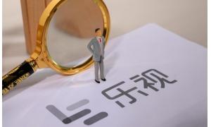 乐视网财务总监:截止9月底公司面临的有期债务