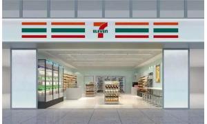中国本土便利店遍地开花 7-Eleven便利店为何会遭