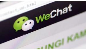 腾讯旗下WeChat Pay HK与港铁公司达成合作