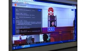 数秦科技旗下保全网      案例入选互法大会十大