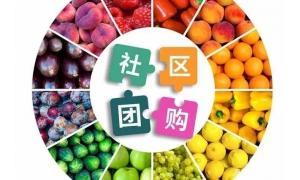 """""""阿姨+""""挑战宝妈与便利店 社区新零售三大模式"""
