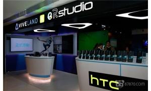 重磅 HTC在香港开设全球第三家VIVELAND VR主题公园