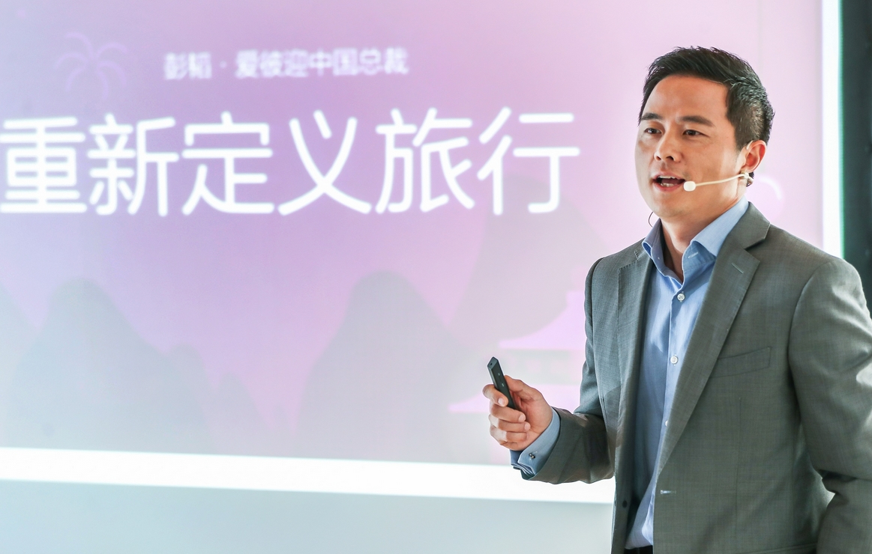 愛彼迎公布一季度表現,中國區業務增長近3倍