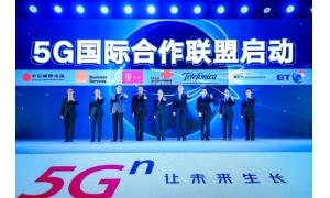 中国联通率先联手八家国际运营商