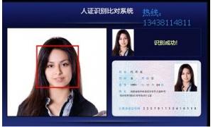 人脸识别应用日益广泛, 技术公平性和准确性如
