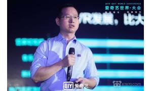 专访爱奇艺智能CEO熊文:从3999到1999 奇遇VR能否打